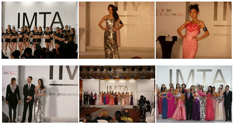 2012中美超模大赛全国总决赛我公司签约模特李婉星和